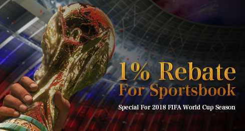 2018 FIFA World Cup Special Rebate - 1% Rebate for All Sportsbook Products (SBOBET, MAXBET, GVBET, WWBET) - Exclusively by MGS188 Only!